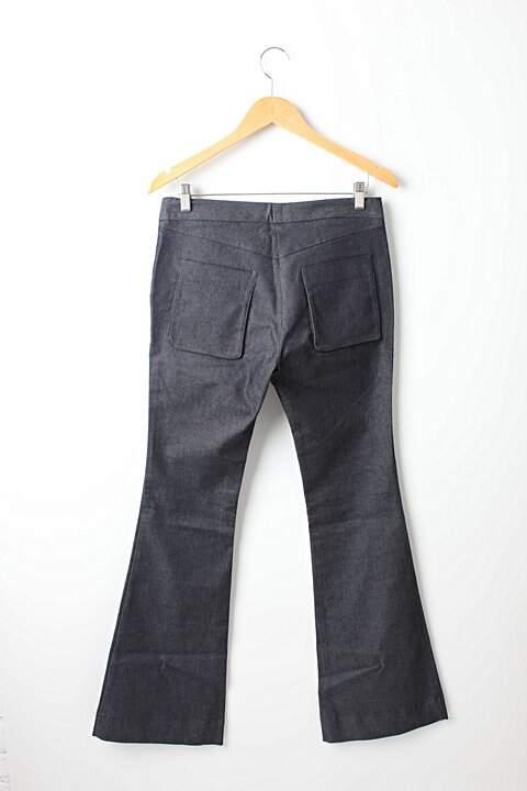 Calça Jeans Thelure - TAM 38_foto de frente