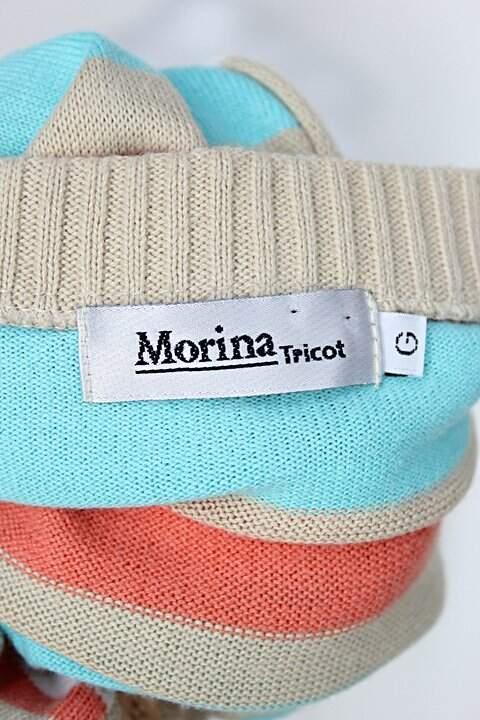 Cardigan morina tricot feminino colorido estampado_foto de detalhe