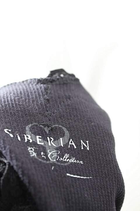Regata Renda Preta Siberian_foto de costas